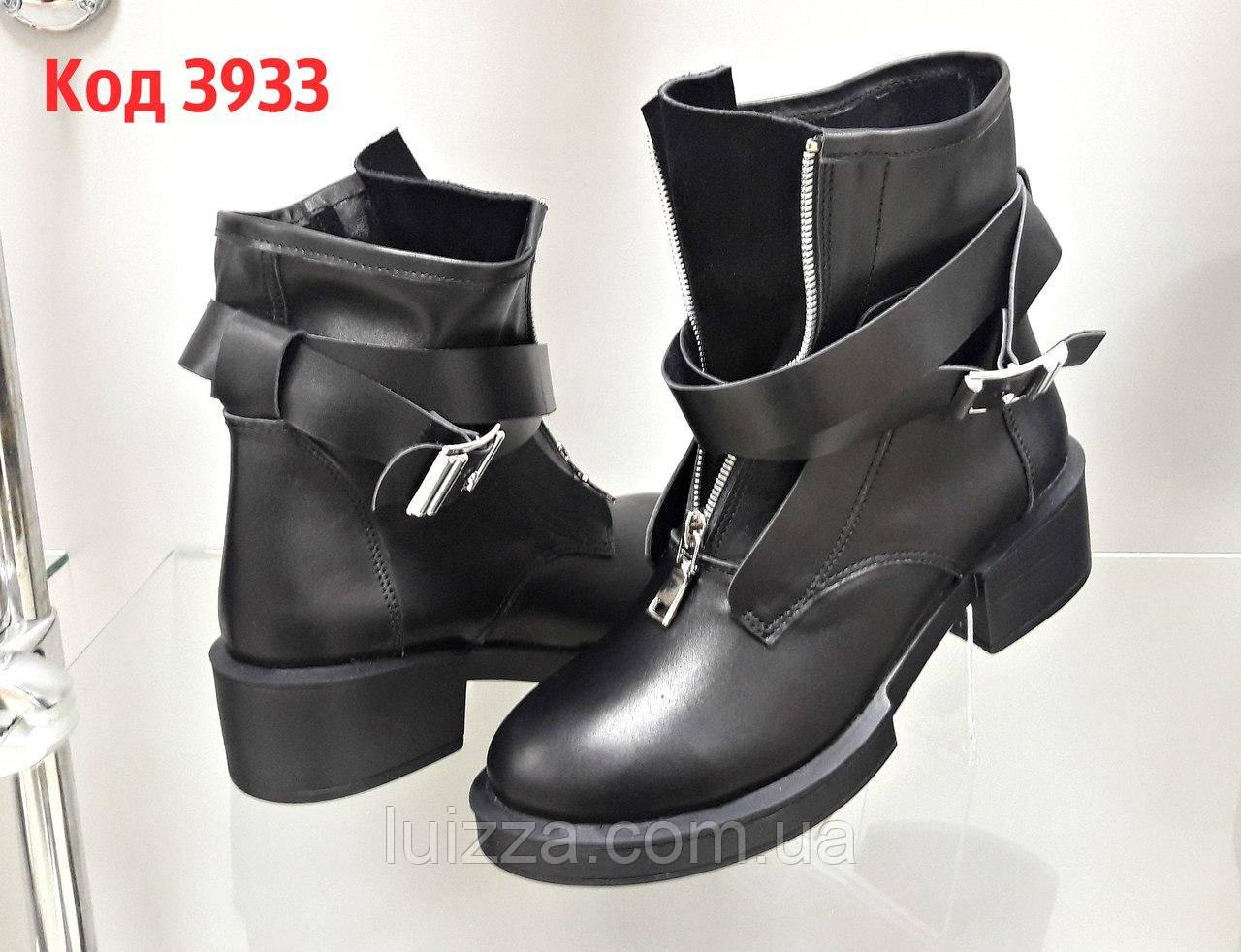 Женские зимние ботинки из натуральной кожи 36-40рр 36