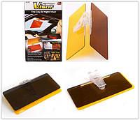 Антибликовый солнцезащитный козырек для автомобиля HD Vision Vizor день и ночь Лучшее качество!