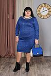Сукня «Юлія», фото 5