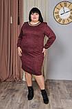 Сукня «Юлія», фото 6