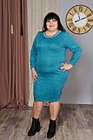 Сукня «Юлія», фото 7