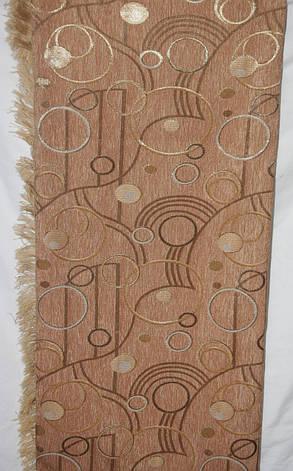 Круги полуторные гобеленовые покрывала (цвет песочный с коричневым), фото 2
