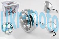 "Фара светодиодная круглая (крепеж 165mm, многоцветная подсветка, металл) ""Feili"""