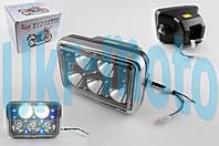 """Фара светодиодная прямоугольная (крепеж 165mm, голубая подсветка, пластик) """"Feili"""""""