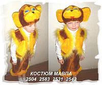 Карнавальный (новогодний) костюм Обезьяна для мальчика и девочки