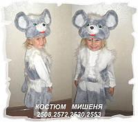 Карнавальный (новогодний) костюм Мышка для мальчика и девочки