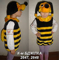 Карнавальный (новогодний) костюм Пчела для мальчика и девочки
