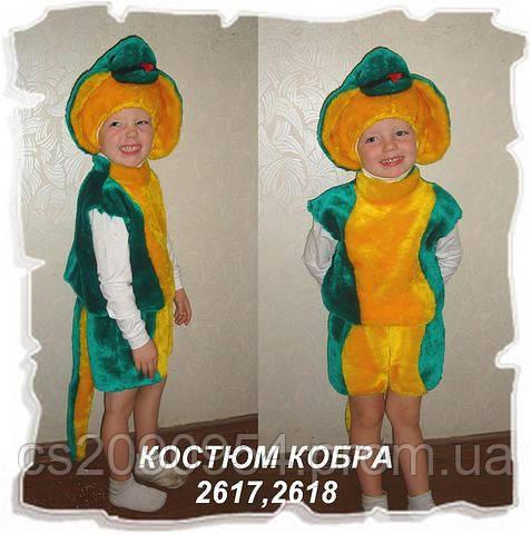 Карнавальный (новогодний) костюм Кобра для мальчика и девочки
