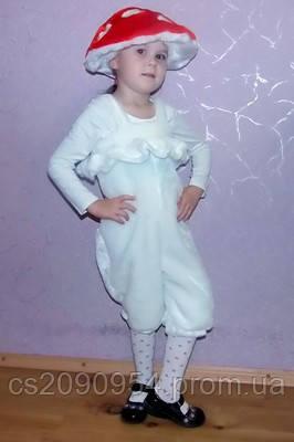 Карнавальный (новогодний) костюм Мухомор Гриб  для мальчика и девочки