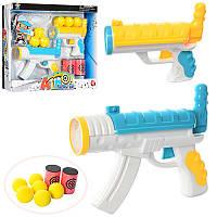 Пистолет бластершарики 6 шт (мягкие), в коробке37,5-31-6 см,X11