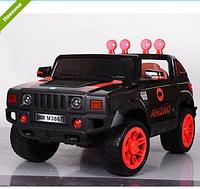 Двухместный детский электромобиль M 3667 EBLR-2-3 Джип