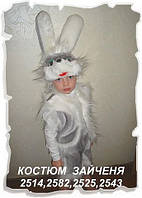 Карнавальный (новогодний) костюм Зайчик для девочки и мальчика