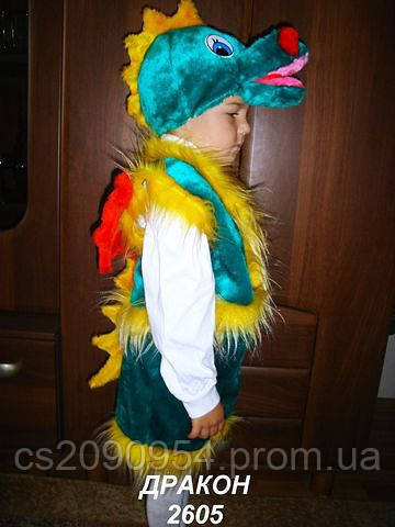 Карнавальный (новогодний) костюм Дракон Динозавр