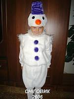 Карнавальный (новогодний) костюм Снеговик для девочки и мальчика