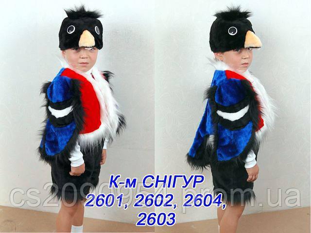 Карнавальный (новогодний) костюм Снегирь для мальчика и девочки