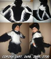 Карнавальный (новогодний) костюм Сорока для девочки