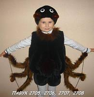 Карнавальный (новогодний) костюм Паук для мальчика и девочки