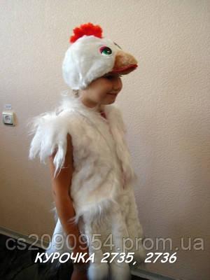 Карнавальный (новогодний) костюм Цыпленок Курочка для девочки
