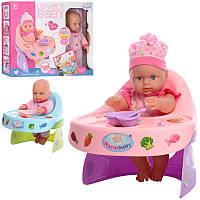 Пупс baby born 30 см саксессуарами, столик для кормления (музыкальный на батарейках), WZJ019-1-2,в коробке