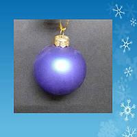 Стеклянная игрушка Шар синий матовый d-6 см