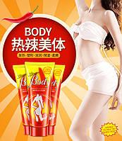 Антицеллюлитный Термо-гель для тела «BIOAQUA»  с экстрактом красного перца Body Heat Massage Gel,  250г