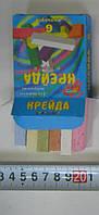 Цветной мел для детей на 6 цветов