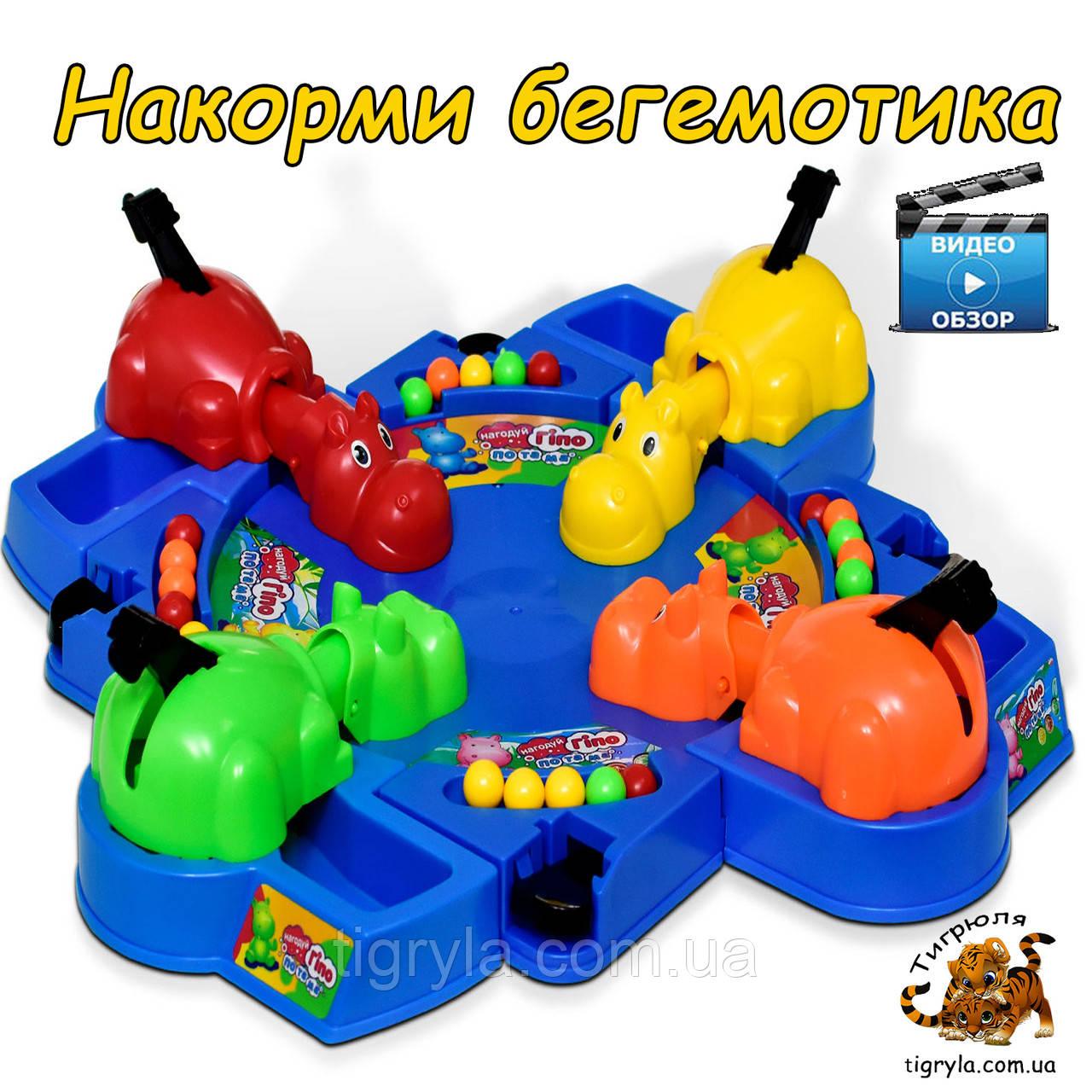 """Настольная игра """"Нагодуй Гіпопотама"""" в коробке """"FUN GAME"""", голодные бегемотики, накорми бегемота"""
