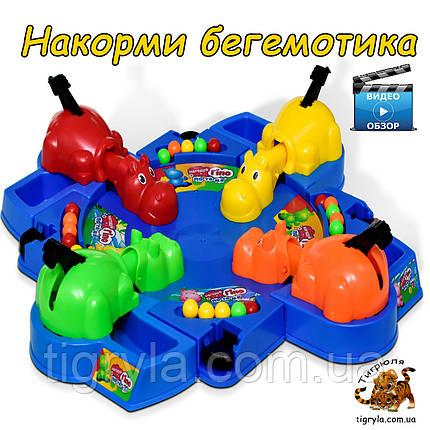 """Настольная игра """"Нагодуй Гіпопотама"""" в коробке """"FUN GAME"""", голодные бегемотики, накорми бегемота, фото 2"""