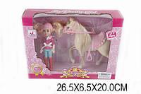 Лошадка 05002A (1343652) (48шт/2) с куколкой,  в коробке 27*7*20 см.