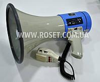 Рупор-мегафон - Power Megaphone USB SD 50W (с аккумулятором)