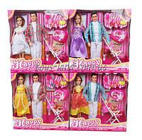Кукла типа Барби Семья  116-31B 4 вида, 29 см., беременная, с Кеном, ходунки, коляска, аксес…в коробке