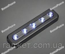 Светильник LED на самоклеющейся основе 5 светодидов, фото 2