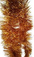 Мишура новогодняя (D80мм) золотая