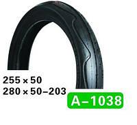 Шина коляски 280x50-203 A-1038 Hota
