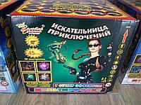 Салют на 36 выстрелов (колибр 45 мм) Мультизффект купить оптом и в розницу в Одессе 7 км со склада в Украине