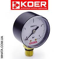 """Манометр радиальный KOER(нижнее подключение) D=50мм 502R-4, 1/4"""""""