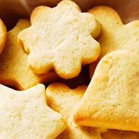 Ассорти песочное печенье  Романтика 1 кг