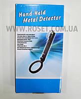 Ручной металлоискатель детектор - Hand-Held Metal Detector TS-80