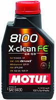 Моторное масло Motul 8100 X-clean FE 5W-30 1 л (814101 / 104775)