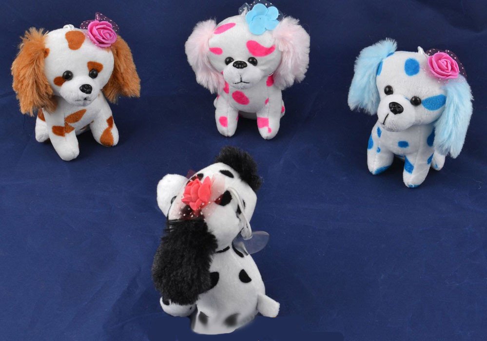 Мягкая игрушка собачка с розой 2103