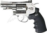 Револьвер пневматический ASG Dan Wesson 2,5'' Silver. Корпус - металл
