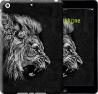 """Чехол на iPad 5 (Air) Лев """"1080c-26-532"""""""