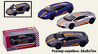 Машина металлическая KINSMART KT5401W Lamborghini Huracan LP610-4 Avio matte  в короб 16*8*7,5с