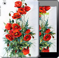 "Чехол на Xiaomi Mi Pad Маки ""523u-361-493"""