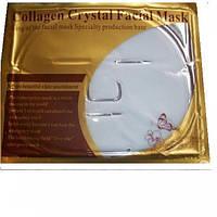 """Маска для лица Кристальный Коллаген """"Collagen Crystal Facial Mask"""""""