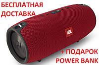 JBL Xtreme mini ORIGINALsize RED колонка портативная КРАСНАЯ блютуз акустика