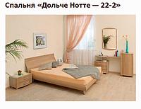 Спальня «Дольче Нотте — 22-2»