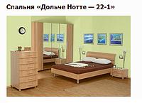Спальня «Дольче Нотте — 22-1»  Мебель с натурального дерева.