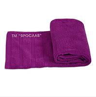 Рушник махровий 50х90 фіолетового кольору