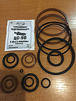 Ремкомплект гидроцилиндра ЦС-90 (Т-40) Ц90х200-2